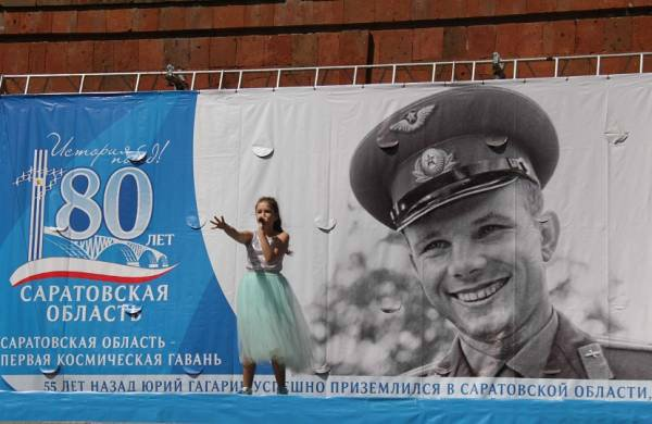 День Космонавтики. г. Саратов 2016 Eecfee3967fa