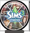 The Sims 3. Неофициальные аддоны.