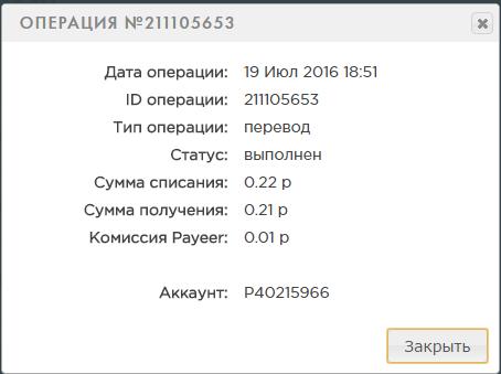 Заработок без вложений, халявный бонус каждый час на электронный кошелек 7d58a8b65280