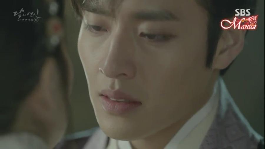 Лунные влюблённые - Алые сердца Корё / Moon Lovers: Scarlet Heart Ryeo Ae55fcc0306f