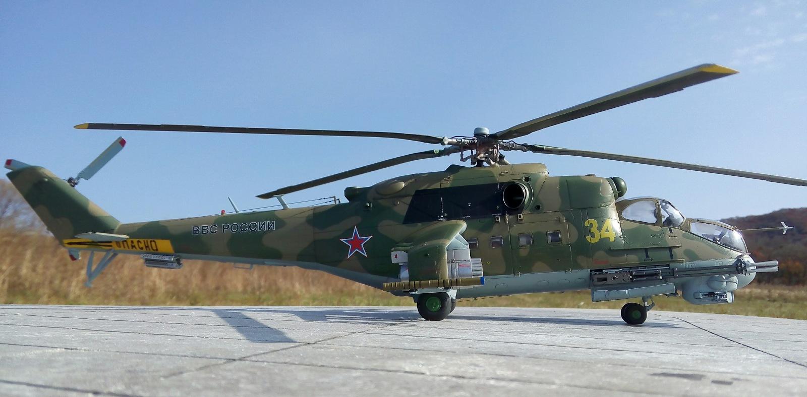 Ми-24П. Trumpeter. 1/35 F61116604e44