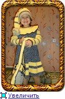 детский костюмчик 2c679e6dfd51t