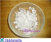 МК имбирно - медовое мыло  Db5d26f64afft