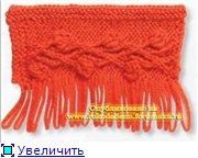 Отделка изделия  094e676612f8t