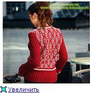 Кофточки, свитера и пуловеры  - Страница 2 0bc935dc151ct
