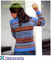 Кофточки, свитера и пуловеры  - Страница 2 0595d84c268et