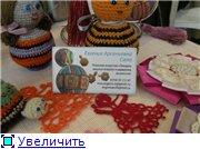 Мастерская чудес в Краснодаре. E44e0603d415t