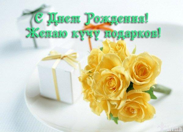 Поздравляем Milka с днем рождения!   6483a687356c
