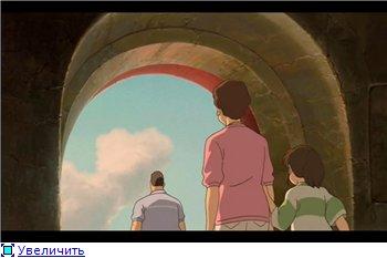 Унесенные призраками / Spirited Away / Sen to Chihiro no kamikakushi (2001 г. полнометражный) D229da220e8ft