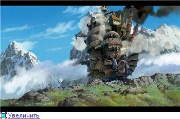 Ходячий замок / Движущийся замок Хаула / Howl's Moving Castle / Howl no Ugoku Shiro / ハウルの動く城 (2004 г. Полнометражный) 10f695c0979et