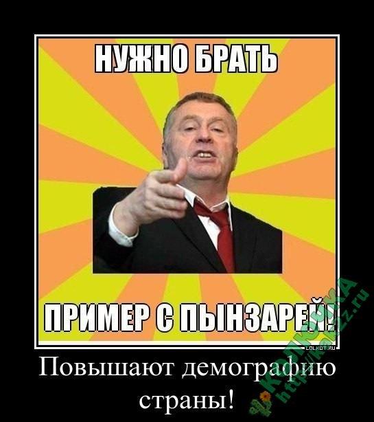 Пынзари  Даша и Сергей. - Страница 4 094c5e774cad