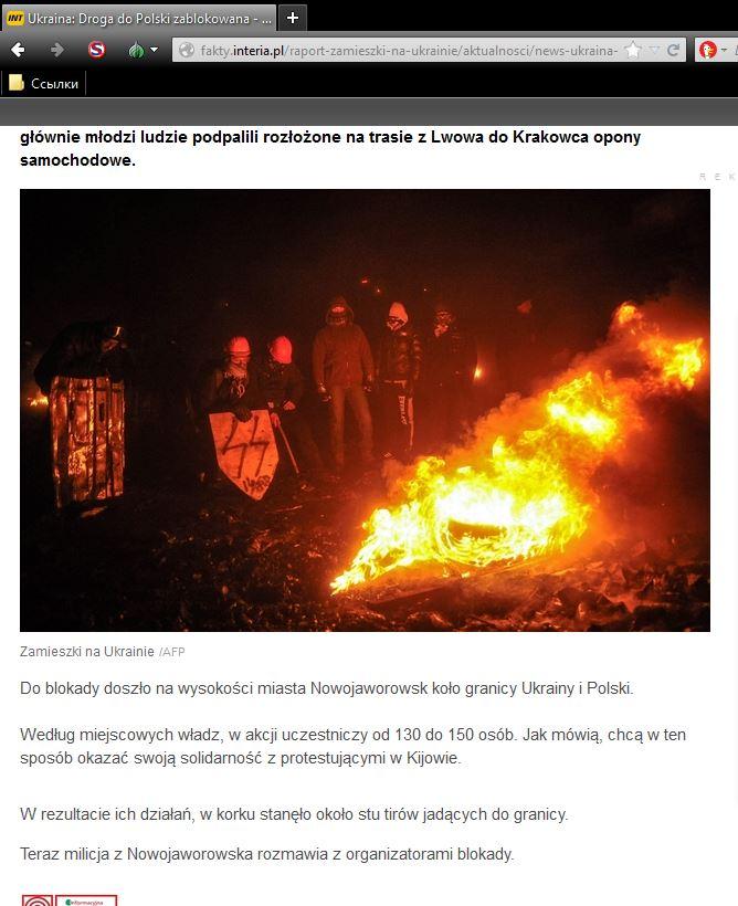На Украине опять бунт 2 - Страница 2 9dec54f4a9df