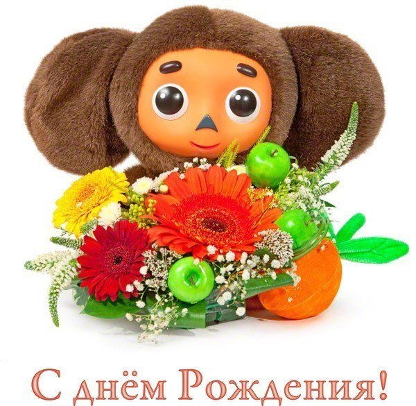 Поздравляем с Днем рождения Геннадия Владимировича Торгашина 8d4d0d27595d