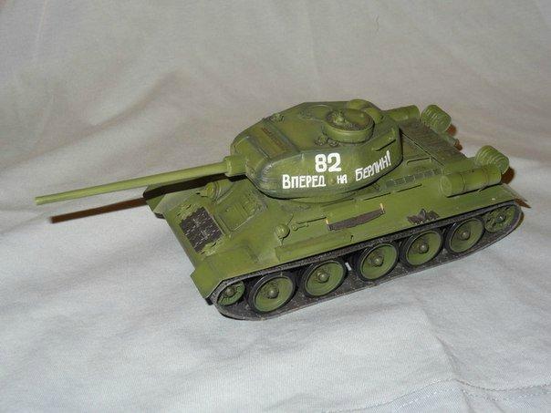 Бронетехника и артиллерия 640bf1ba72cd