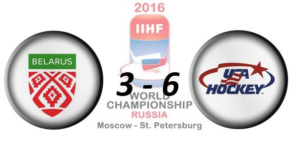 Чемпионат мира по хоккею с шайбой 2016 F5cc53cec989
