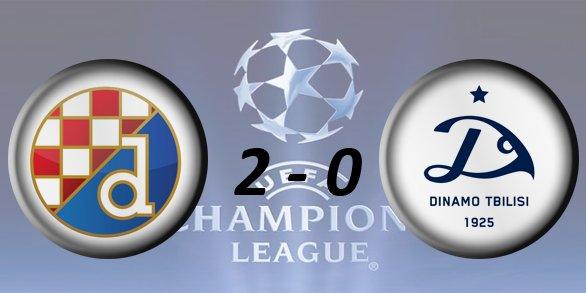 Лига чемпионов УЕФА 2016/2017 A9162f89911a