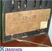 Радиоприемник СИ-235. 7367608d043at
