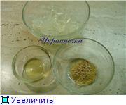 МК имбирно - медовое мыло  B2c651b46b39t
