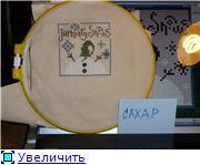 """Календарь 2012"" - вышиваем вместе!!!! 1717c2ffae75t"