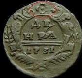 1 Denga. Imperio Ruso. 1731 015f0ad3f981