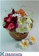 Цветы ручной работы из полимерной глины - Страница 3 6d76e4480ee3t