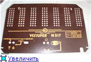 """1940-41 год. Радиоприемник  """"VEFSUPER M517_11"""". (VEF). Af35676bbc4ft"""