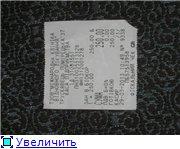 Сашенька Приходько - Страница 2 5ae2c9445ae4t
