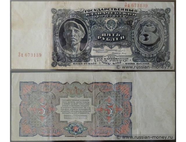 Экспонаты денежных единиц музея Большеорловской ООШ 951f2b44ea67