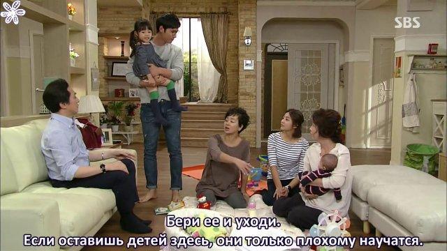 Сериалы корейские - 12 - Страница 10 Cf8bd48ec09c