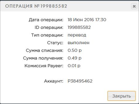Заработок без вложений, халявный бонус каждый час на электронный кошелек A5af17c0b3ce