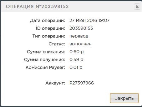 Заработок без вложений, халявный бонус каждый час на электронный кошелек 976a4ce39b56