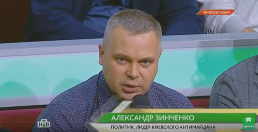 """...о """"русской весне""""... - Страница 5 87925a3db43c"""