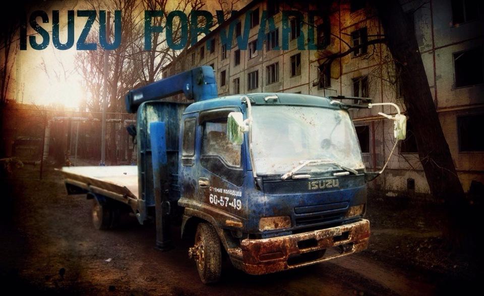 ISUZU FORWARD+самодел 1/32 Cb308f93455e