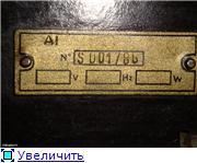 "Радиоприемники ""Филипс"". E178098a03ebt"