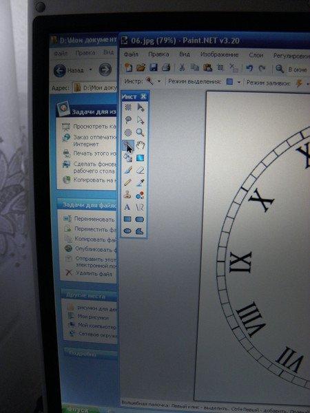 Делаем  картинку для часов Abf25de83b76