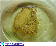 МК имбирно - медовое мыло  900a6dceb63dt