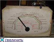 "1938-39 год. Радиоприемник ""VEFAR 2BD/39"". (VEF). 03107dd881d7t"