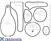 Совместный процесс по пошиву Снежной девочки. C78c6618a887t