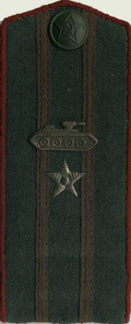 Звездочка с погона старшего офицерского состава РККА 2669fb1a67b0