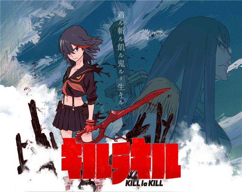 Убей или умри / Kill La Kill Bbc87b22253a