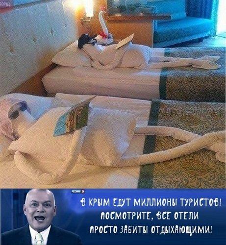 Украинский юмор и демотиваторы Bf6b17c7da78