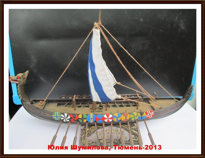 Корабль викингов Драккар (Мой первый корабль) D6ad5477b44a