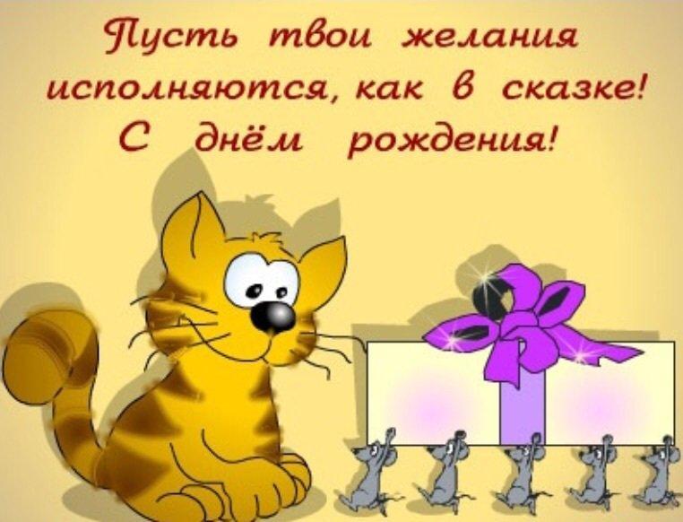 С ДНЕМ РОЖДЕНИЯ!!! - Страница 15 88133dc4b37d