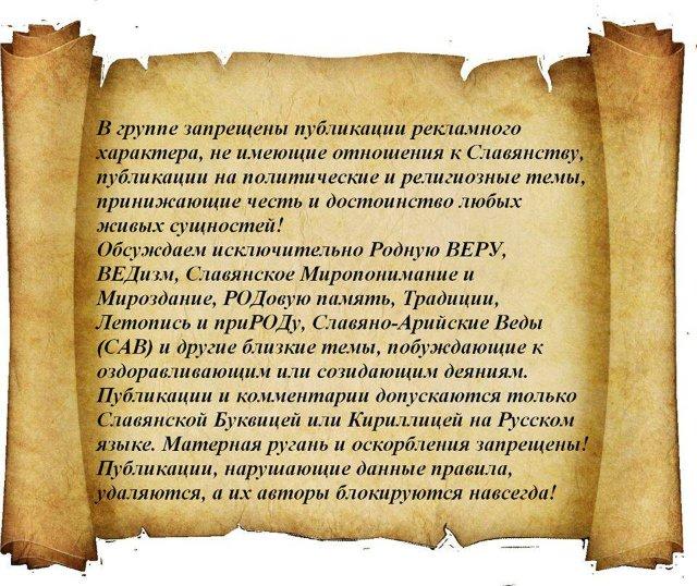 Православные праздники. Отмечаемые значимые даты! 34ff948b75a9