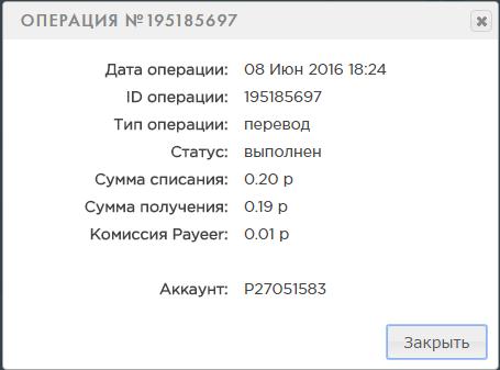 Заработок без вложений, халявный бонус каждый час на электронный кошелек Eff144e0e5bb