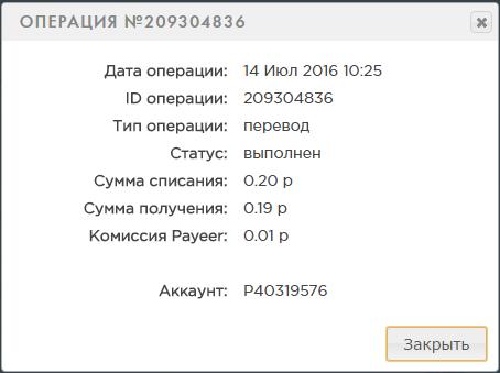 Заработок без вложений, халявный бонус каждый час на электронный кошелек 361b6fd7ab7d