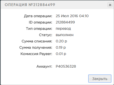 Заработок без вложений, халявный бонус каждый час на электронный кошелек - Страница 2 A21a0a020904