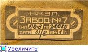 Динамики ламповых приемников и радиол из СССР. C8a70d93e121t