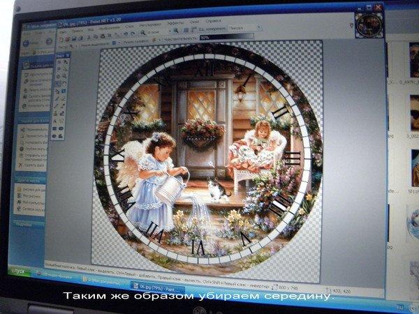Делаем  картинку для часов 0421b90b9ca8
