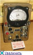 """Стрелочные измерительные приборы литера """"М"""". 86f26263def8t"""